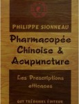 pharmaacu