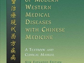 Diseases1