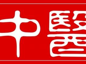 Ideozhongyi3
