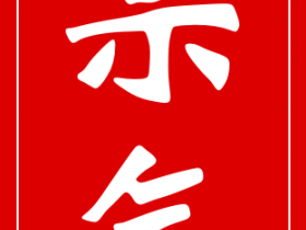 Zongqi-2